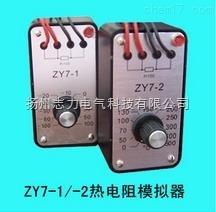 直流稳压电源、校准器、模拟器、标准电池