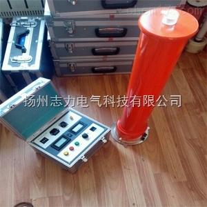 ZGF300kv/5mA直流高压发生器