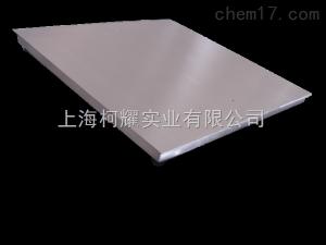SCS 5T化工行业防爆秤推车装置3吨不锈钢地磅