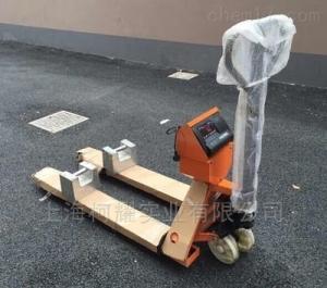 SCS-3T 不锈钢防爆叉车秤油漆厂业专用液压车秤磅秤