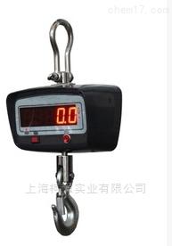 OCS 3T无线电子吊秤丽水衡器厂家