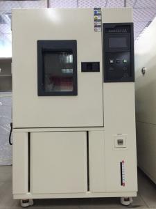 TH-225R 天津高低温循环试验箱,高低温耐候试验箱厂家