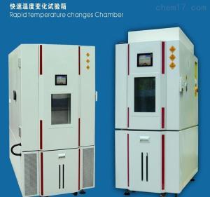 温湿度传感器恒温恒湿湿热试验箱,高温低湿试验箱,环境测试箱