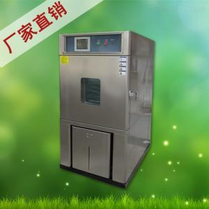 YH-80R 高低温循环湿热试验箱 恒温湿热老化箱