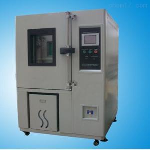 YF-150R 药物稳定性恒温湿热试验箱 高低温交变测试仪
