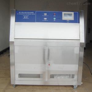 TD-UV3 广东橡塑、涂料、胶粘剂等产品耐气候性加速人工老化试验紫外线试验箱