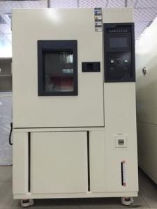 CH-150R 小型高低温交变试验箱 恒温湿热稳定性试验箱参数