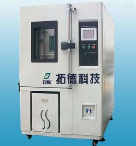TH-150R 小型高低温交变湿热试验箱 恒温恒湿试验箱