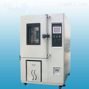 YH-150R 可编程高低温湿热交变试验箱 恒温恒湿实验箱