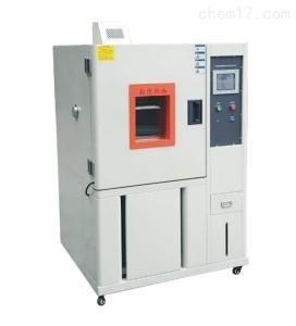 YH-80R 耐气候性高低温湿热试验箱 恒温恒湿试验箱
