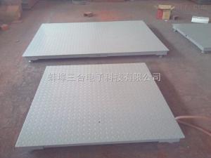 1.5米x1.5米电子地磅(称)