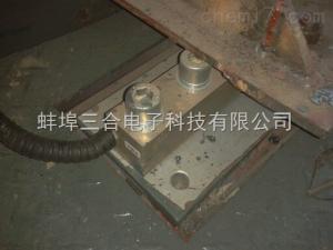 SB-1t称重模块,1吨槽罐秤