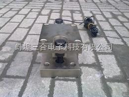 3吨碳钢称重模块(3吨槽罐专用秤)