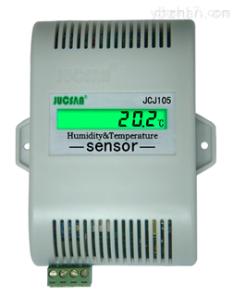 溫度監控、數字溫度變送器、溫度傳感器、JCJ105數字溫度變送器