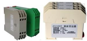 JCJ100Y 導軌式溫度變送器、溫度傳感器、無錫溫度變送器