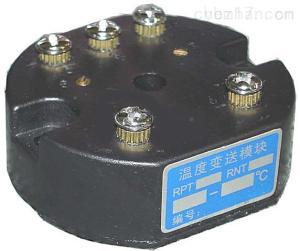 溫度變送器、模塊式溫度變送器、JCJ100G溫度變送器