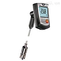 testo 905-T2表面溫度計