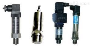 无锡压力变送器、JCJ800D 通用型压力变送器、压力传感器