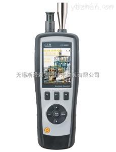 DT-9880 DT-9881 四合一粒子計數器