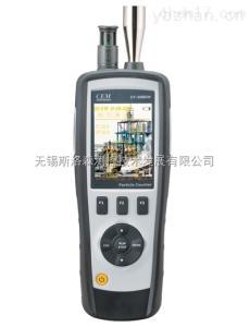 DT-9880M DT-9881M四合一粒子計數器、無錫環境檢測儀器