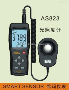 AS82分体式照度计、照度测量仪、光照度仪