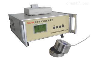水活度測量儀 在線水分活度測量儀 SLS-3A水分水份活度測量儀 水活度測定儀