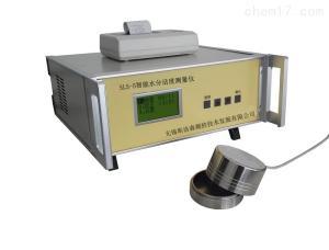SLS-5水活度檢測儀 智能水分活度測量儀 食品水分含量檢測儀
