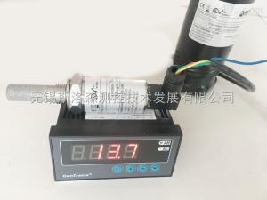 EAS-TX-100露点仪 在线露点变送器 密析尔露点传感器