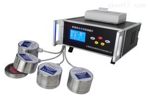 4通道水活度儀 食品細菌活度測量儀 SLS-6A智能水分活度測量儀