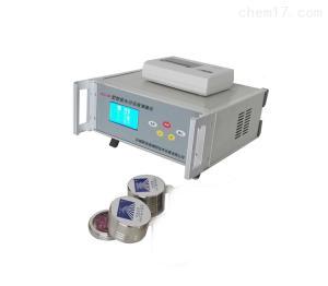 SLS-6B型智能水分活度测量仪 在线水活度测量仪 2通道活度仪