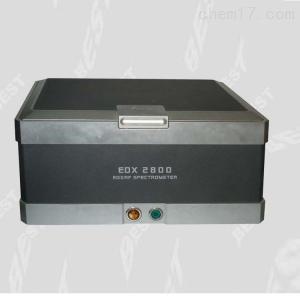 租赁天瑞ROHS检测仪器,X荧光光谱分析仪