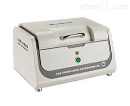 EDX1800BS xrf光谱仪器