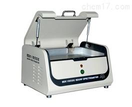 EDX1800E型天瑞荧光光谱检测仪