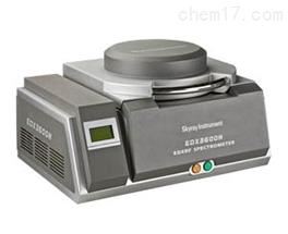 EDX4500H Rohs光譜分析儀