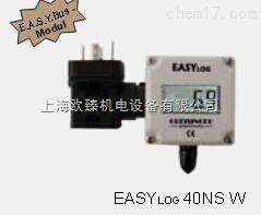 EASYLOG 40NS Greisinger格瑞星标准信号数据记录仪价格