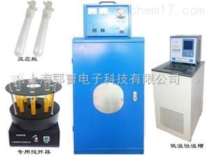 YCYN-GHX-DKWC 多试管控温光化学发生器