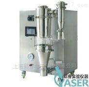 YC-GZJ -D 低温喷雾干燥机