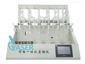 YC-ZLY-6A 万用蒸馏仪