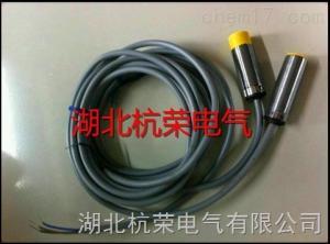 LJ18A3-5-Z/BX接近传感器