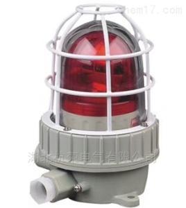 SAT8-2 ZSRQYL2M带保护钢罩防爆声光