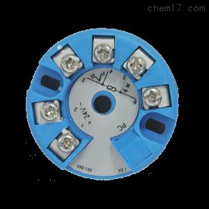 SBWR-2160 溫度變送器-上海自動化儀表三廠
