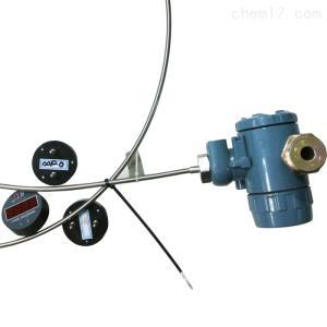 SBWR-4880 溫度變送器-上海自動化儀表三廠