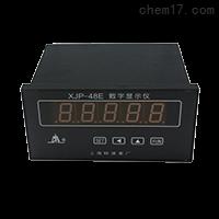 XJP-48E 速度数字显示仪