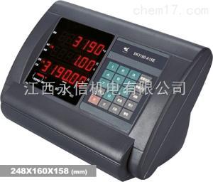 XK3190-A15E电子秤仪表