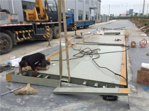 SCS 上海耀华100吨电子地磅价格