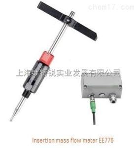 EE771 压缩空气和气体管道流量计N15 - DN50