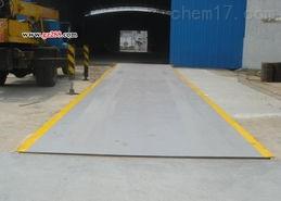 120吨汽车地磅,安装120吨地衡