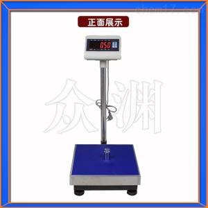 计数台秤称五金产品用,电子台秤,75公斤电子台秤