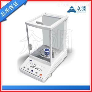電子天平1mg價格,分析天平生產廠家,天平