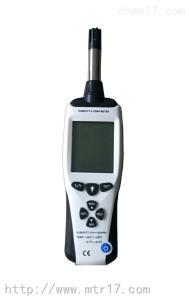 MTE832 供应MTE832温湿度记录仪生产厂家